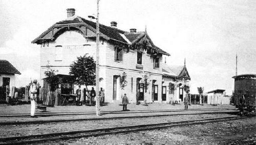 Железничка станица