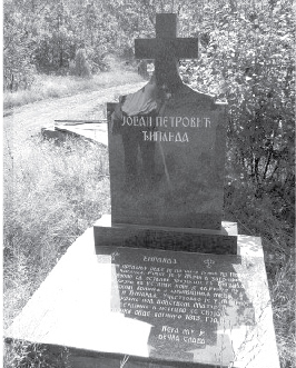 Ђипандин споменик
