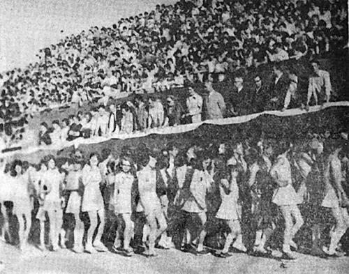 Атлетски стадион