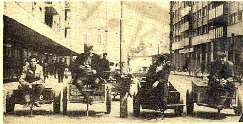 Краљевачке рикше