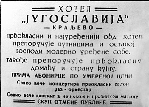 """Реклама Хотела """"Југославија"""""""