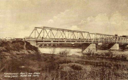 Мост на Ибру