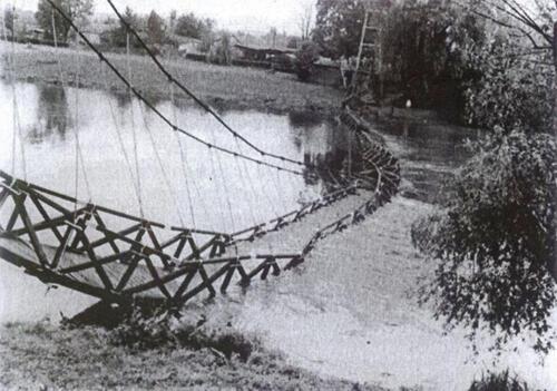 Пао мост