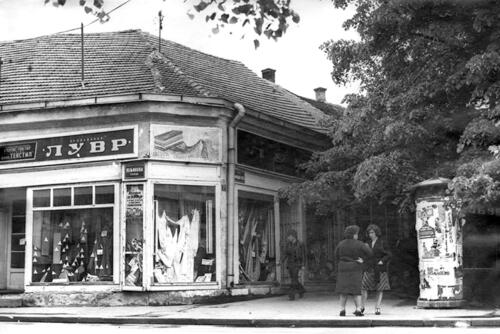 Продавница Лувр
