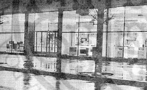 Продавница Муња