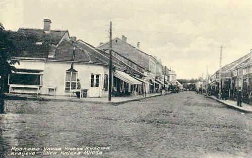 Улица Књаза Милоша
