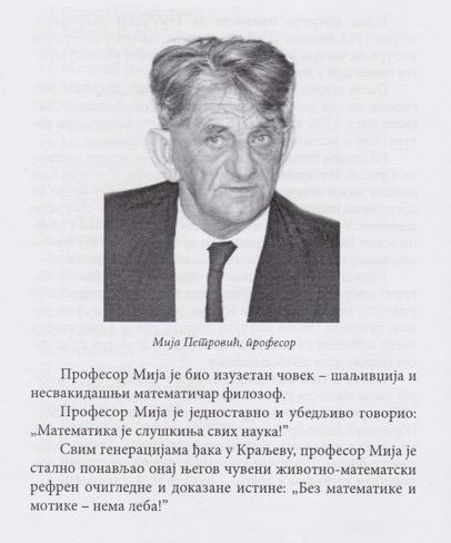 Професор Мија Петровић - чланак