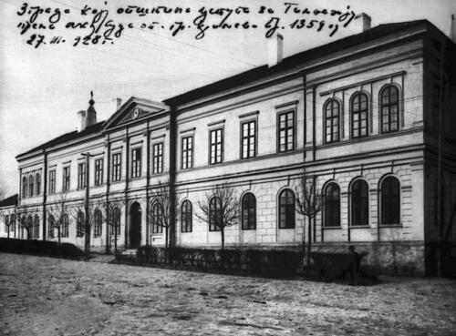 Зграда Народног Музеја 1928. године