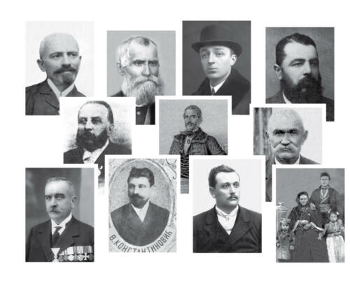 ПРЕДСЕДНИЦИ ОПШТИНЕ OД 1839–1941. ГОДИНЕ