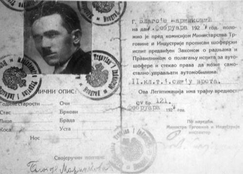 Возачка дозвола Благоја Маринковића - 1927. године
