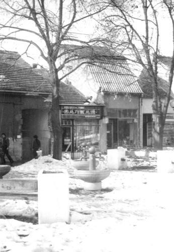 Бурегџијска радња Балкан